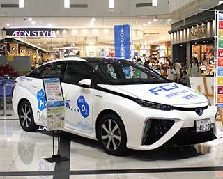 エコを身近に感じよう「堺SDGsハピネスフェス!2019 さかいから未来へ」