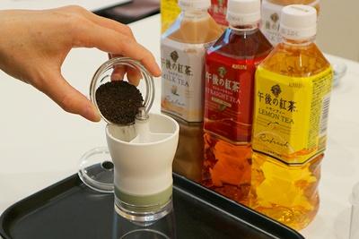 キリン独自の新製法「マイクロ・ブリュー製法」を疑似体験。まずはミルを使って茶葉を細かく粉砕/キリンビバレッジ滋賀工場