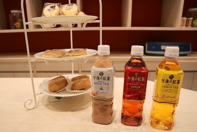 ペアリング体験で午後の紅茶3種と、それぞれの香味に合ったフードを探そう/キリンビバレッジ滋賀工場