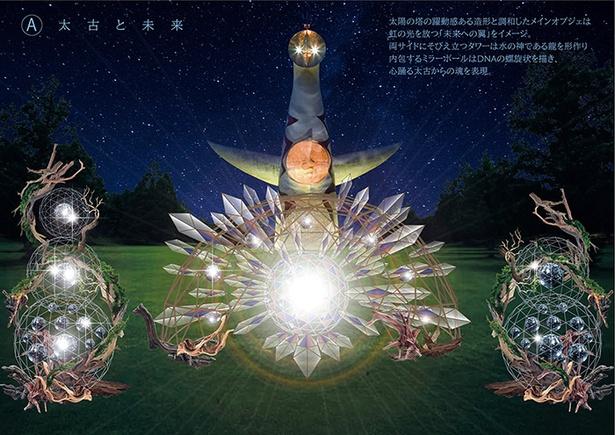 「MIRRORBOWLER」による美しい光が幻想的な世界を演出/万博記念公園