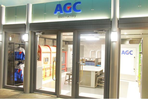 AGC株式会社が出展する「ガラス工場」が7月1日にオープン/キッザニア甲子園