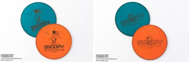 片面ごとにデザインが異なる「Fire-King レザーコースター Peanuts by OJAGA DESIGN」(税抜各2300円)