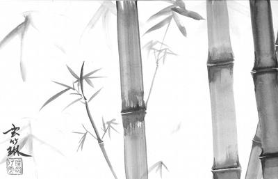 【写真を見る】水墨画調に描かれた竹林