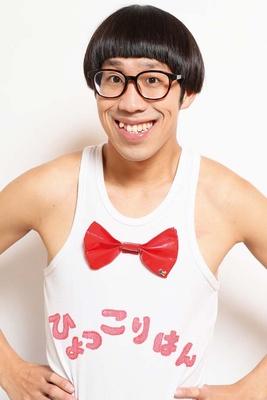 マッシュルームカットに黒縁眼鏡、赤い蝶ネクタイを着けたタンクトップの「ひょっこりはん」ライブを満喫して/イオン明石ショッピングセンター