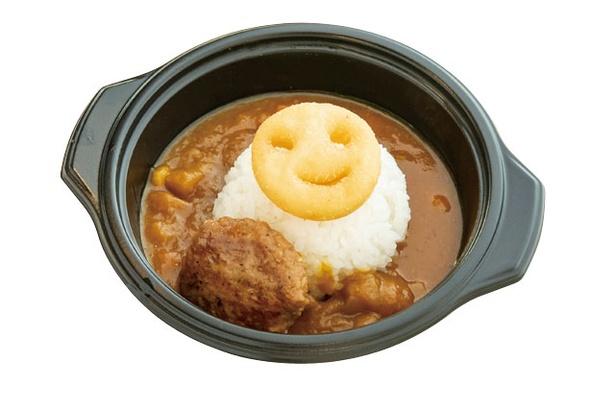 かしいかえん シルバニアガーデン / 「キッズカレー」(500円)。甘口のルーにハンバーグとポテトが入る。お子様ランチ弁当(600円)もおすすめ