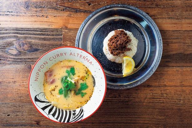 【写真を見る】オルタナ式スープカリー(1000円~) ※木曜の昼のみ/ニッポンカリー オルタナ。