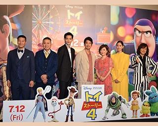 唐沢寿明のイジりに竜星涼が反論!戸田恵子、新木優子、チョコプラらも集結!映画『トイ・ストーリー4』舞台あいさつ
