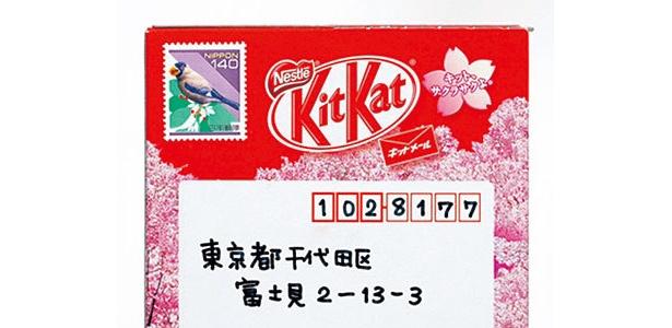 セットの切手を貼って、そのまま郵便ポストへ!