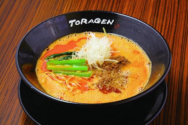 担々麺(850円)