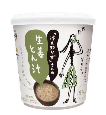 生姜とん汁