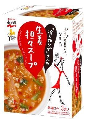 生姜担々スープ