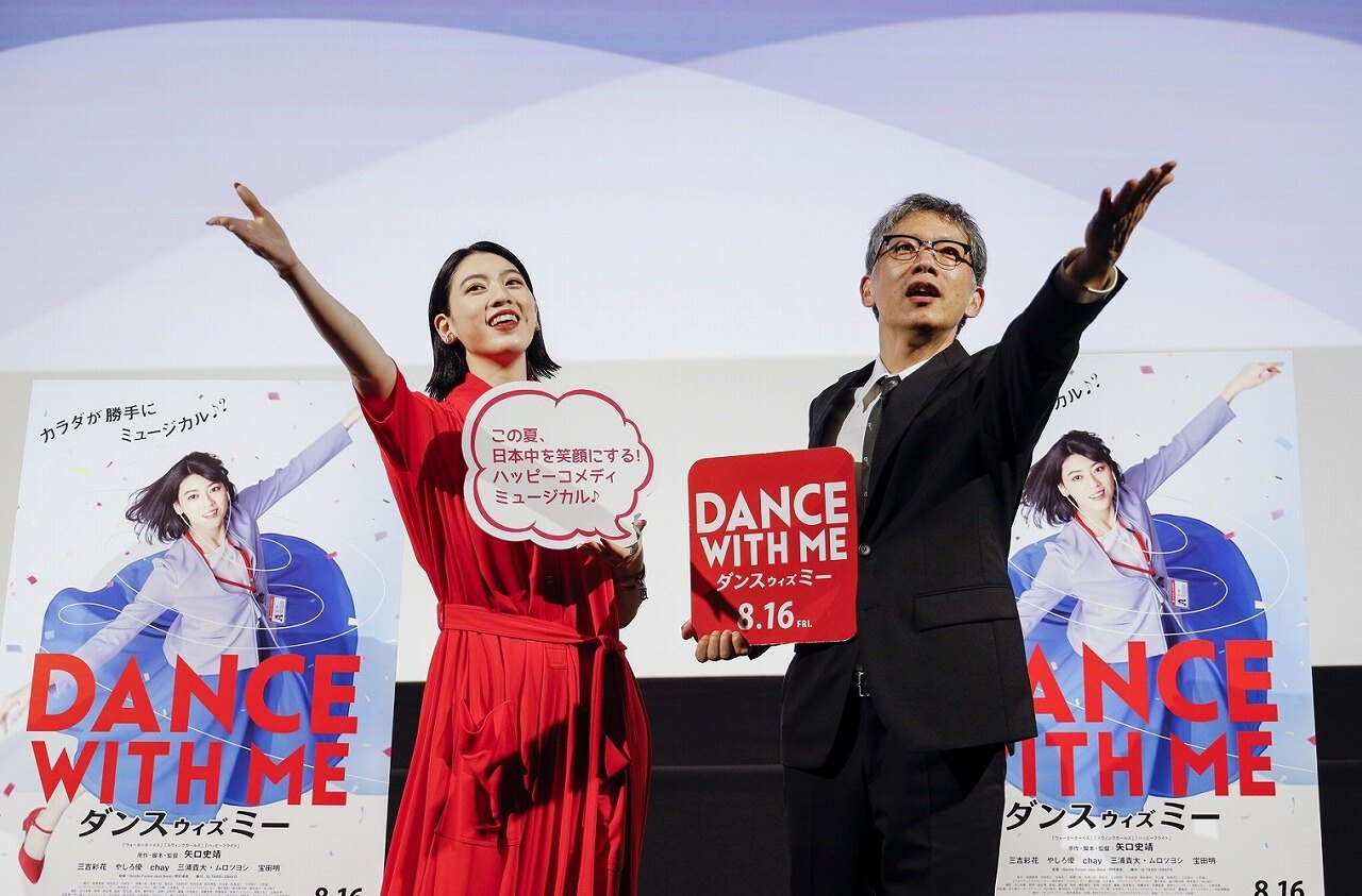 【写真を見る】『ダンスウィズミー』のスペシャルイベントが各地で開催<写真16点>