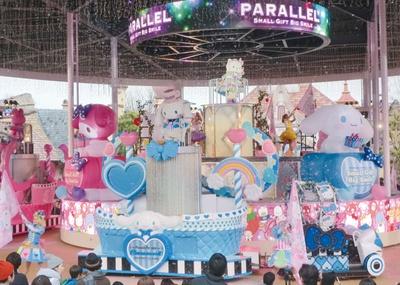サンリオキャラクターパーク ハーモニーランド / パレード会場は屋根付きで雨でも安心