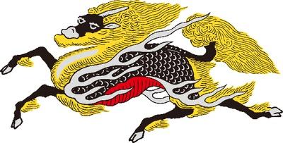 キリンビールのラベルに描かれている聖獣麒麟。おめでたいことの前触れに現れるといわれていて、幸運を運んでくるという説も