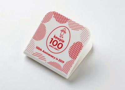 「キユーピー100周年マグネットクリップ」(200円)