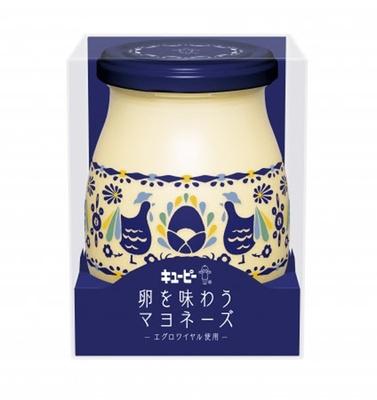 「卵を味わうマヨネーズ」(1350円)