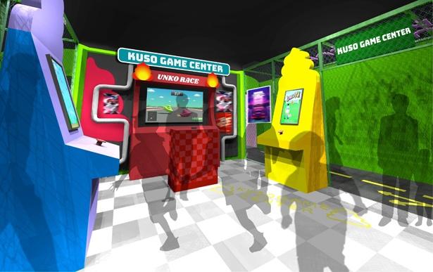 新ゲームも楽しめる「クソゲーセンター」