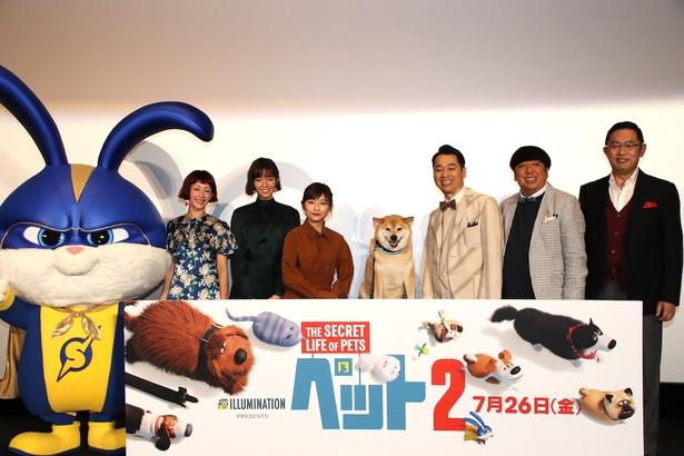 『ペット2』は7月26日(金)公開