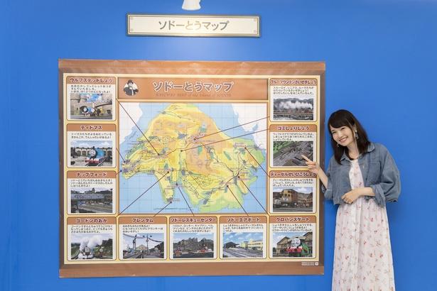 ソドー島のマップも展示