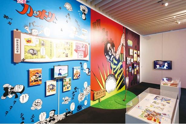 【写真を見る】藤子不二雄Ⓐ展ーⒶの変コレクションー / 「ポップゾーン」では、スポーツとコメディの代表作を紹介