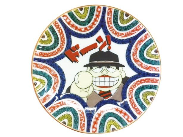 藤子不二雄Ⓐ展ーⒶの変コレクションー /  「九谷焼 豆皿〈笑ゥせぇるすまん〉」(1296円)