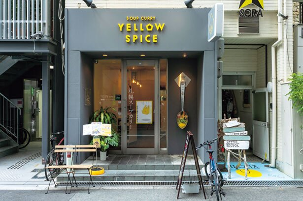 入口横に飾られた大きなスプーンにはカレーの具材が盛り付けられていてかわいい/札幌スープカレー イエロースパイス 北堀江店