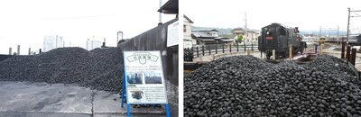SLのエネルギーになる石炭が置かれた石炭置場。大井川鐵道で使用されている石炭はピッチ練炭といい、石炭を砕いて油で固めた燃えやすく煙や火の粉が出にくいものを使用
