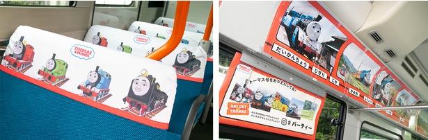 車内にはトーマス号に負けないほどの装飾が随所に。大井川本線を走るトーマスの姿などが展示されている