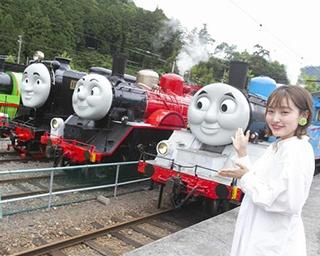 令和も運行!大井川鐵道の「きかんしゃトーマス号」で大自然を駆け抜ける