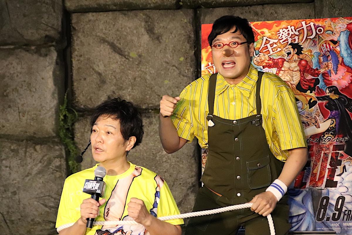 【写真を見る】山里亮太がウソップを演じる山口勝平を拘束!