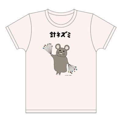 「針ネズミプリントT」(3800円)