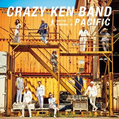 新アルバム「PACIFIC」【通常版】UMCK-1633 CDのみ 価格 :3,000円+税