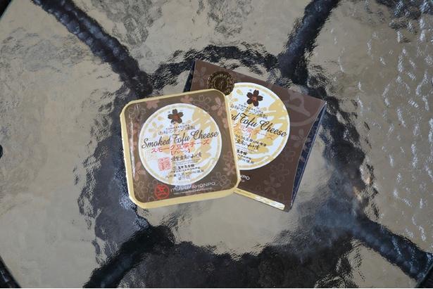 五木久領庵 / スモーク豆腐チーズ(648円) 。まるでスモークチーズのよう!