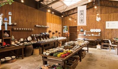 SEIZAN+ / 高級ラインを販売する「青山窯」に隣接。使用しなくなった窯を店舗としてリノベーション