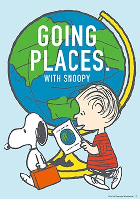 全国のPLAZA・MINiPLAにて「GOING PLACES. WITH SNOOPY」を開催中