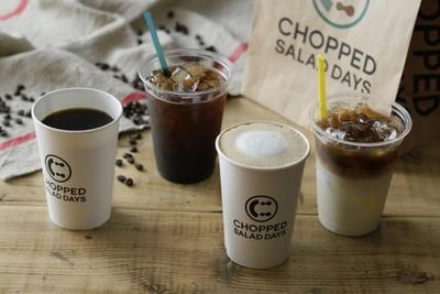 高品種と言われているアラビカ種の豆を使用した、豊かな風味と香りを楽しめるコーヒー