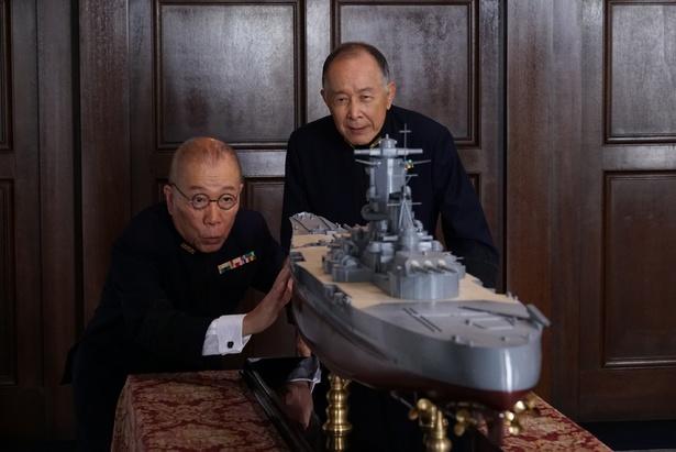 レジェンド俳優たちが戦艦模型にメロメロに!
