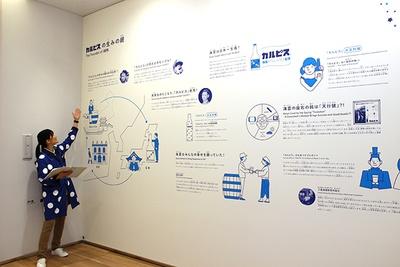 三島海雲についての展示コーナー