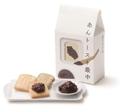 名古屋名物小倉トーストを最中で表現した「あんトースト最中 プチ」(756円) / 菓匠 花桔梗(はなききょう)