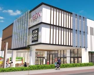 5年の再開発を経て「イオン藤井寺ショッピングセンター」がグランドオープン
