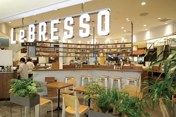 オープンな雰囲気で気軽に立ち寄れる/レブレッソ グランフロント大阪店