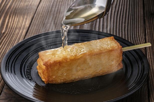 「日本橋 一平」黄金出汁で食べるふあふあ串(430円税込)