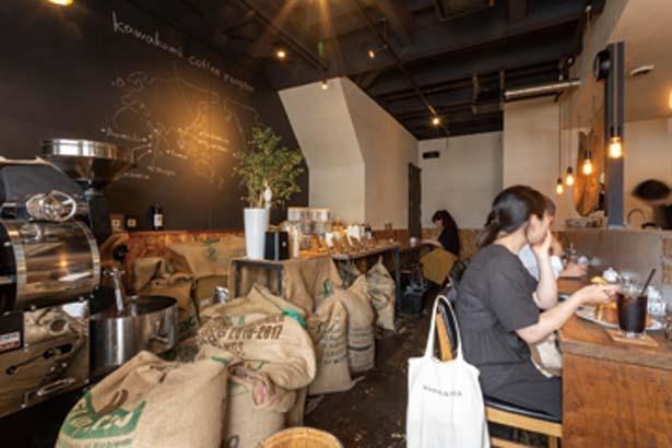 自家焙煎したコーヒー豆も販売している。4人以上では入店できないので注意を/kawakami coffee roaster