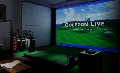 快適な空間でゴルフを楽しめる