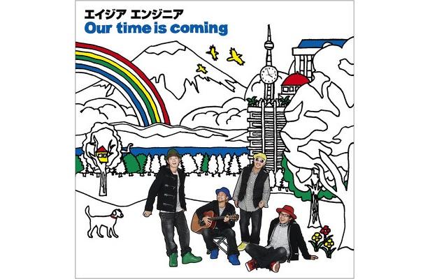 12/10リリースされたエイジア エンジニアの3rdアルバム「Our time is coming」