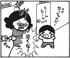 私のお母さん「母がしんどい」(1)【連載】
