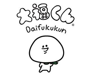 """令和世代の新キャラクター!?""""大福くん""""が和菓子文化を発信"""