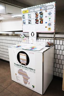 スタンプ台は市営地下鉄全40駅にそれぞれ設置してある。
