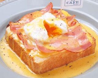 ガッツリ系トーストでパワーチャージ!大阪の個性派トーストのお店6選