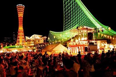 神戸の美しい夜景をバックに踊ろう